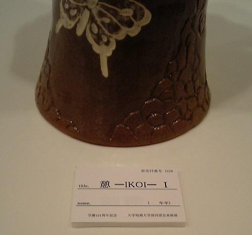 20170607-007-tougei-21世紀美術館.jpg