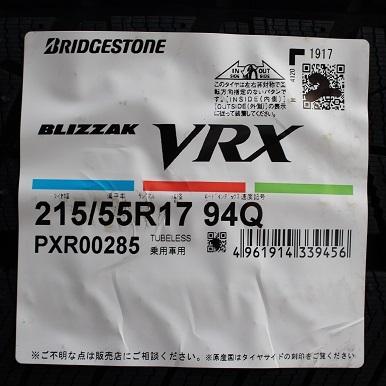 20170927-TOP-IMG_3850VRX.jpg
